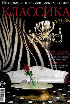 Salon Klassika 01/2016