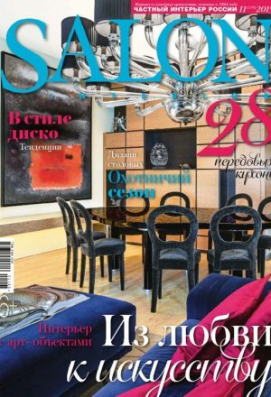 Salon (11.2015)
