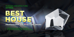 Наш проект WONDERFUL HOUSE номинирован на премию BEST RUSSIAN DESIGN AWARDS PROEKTOR - Архитектурное бюро